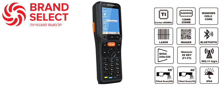 Point Mobile PM200